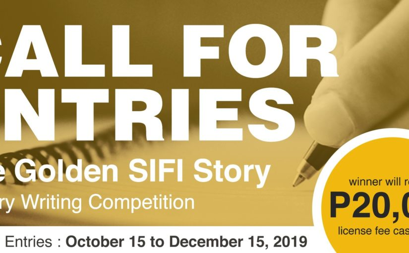 THE GOLDEN SIFI STORY – A STORY WRITING COMPETITION